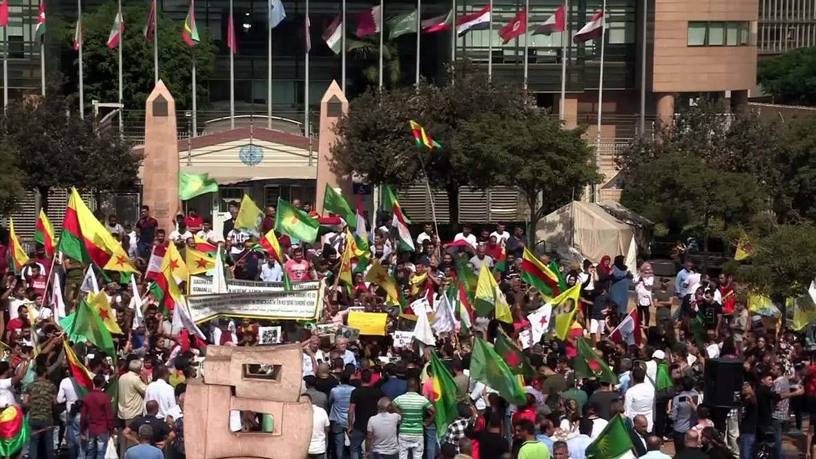 Lebanon: Pro-Kurdish rally held outside UN building in Beirut