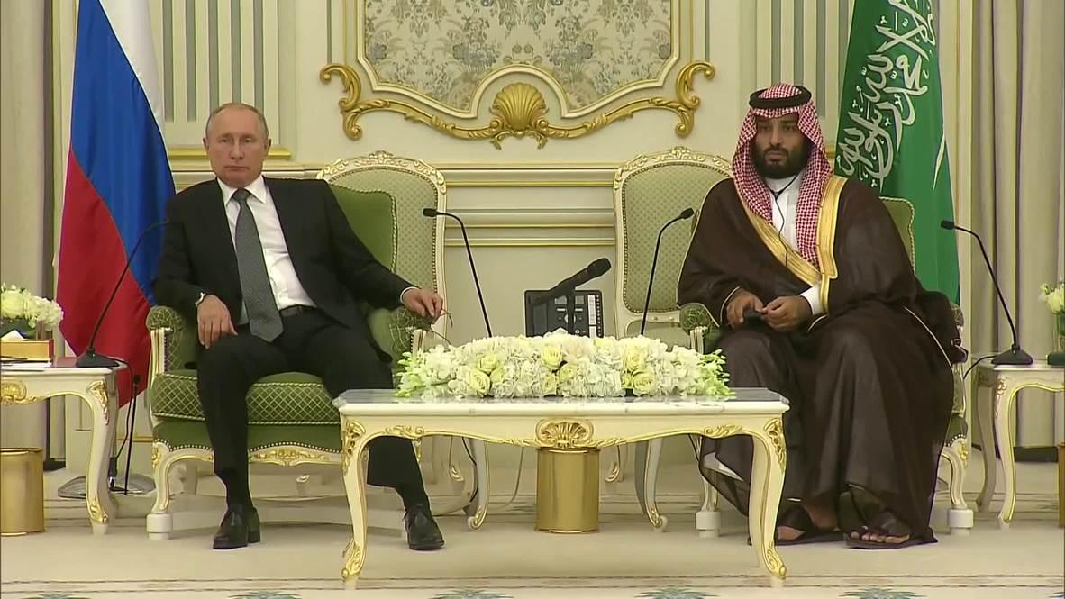 Саудовская Аравия: «Укрепление мира и безопасности в регионе», - Путин провёл переговоры с наследным принцем королевства