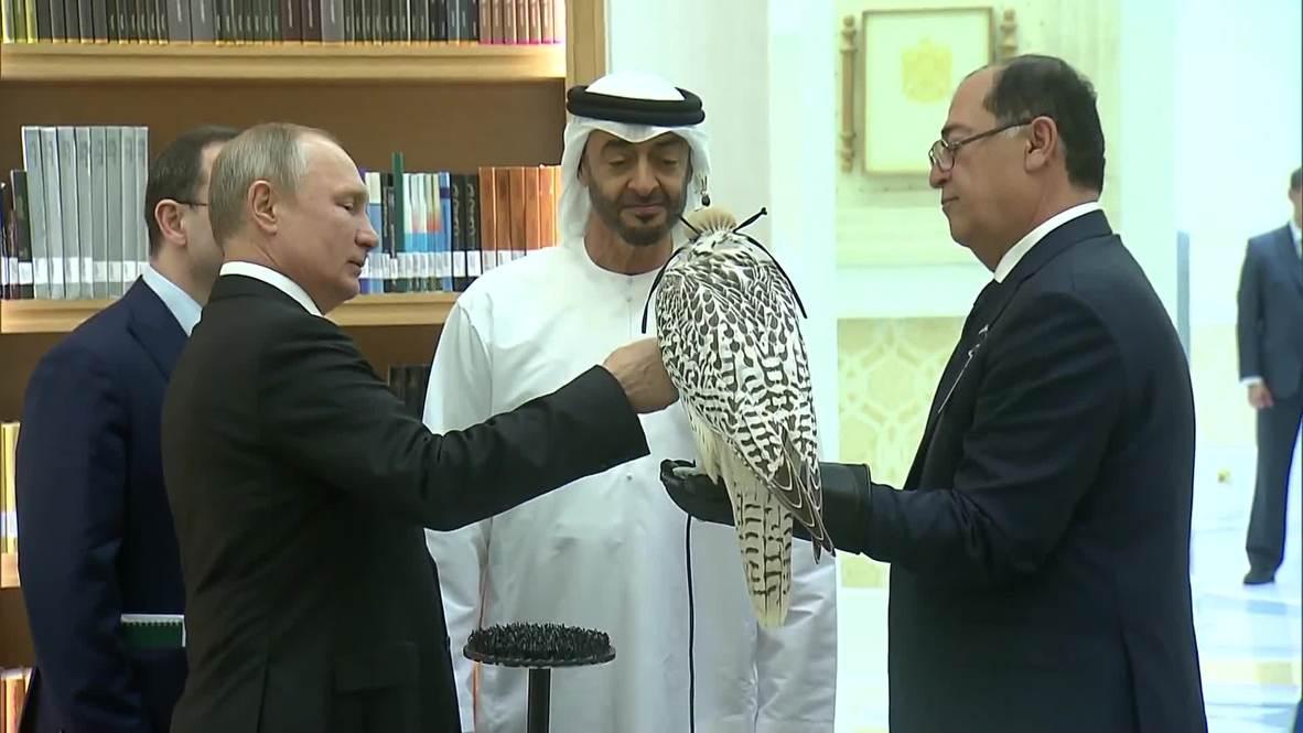 ОАЭ: Путин и Мухаммед бен Заид аль-Нахайян обменялись подарками