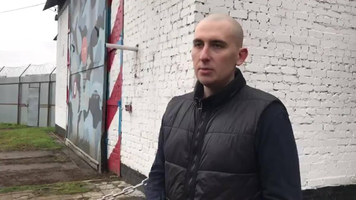 """Россия: """"Надеялись, что все это - абсурд"""". Осужденный по статье о наркотиках журналист вышел на свободу"""