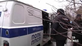 Россия: На банк в Екатеринбурге совершено разбойное нападение. Подозреваемого задержали
