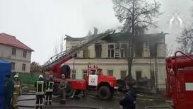 Россия: Пожар в Ростове унес жизни пятерых детей