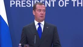 Сербия: Наш девиз – дружба, основанная на прагматизме – Медведев об отношениях с Сербией