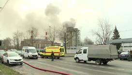 Россия: Пожар на складе в Москве локализован