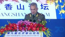 Китай: Шойгу в ходе форума в Пекине озвучил реальную причину выхода США из ДРСМД
