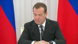 """Россия: """"Почувствуйте разницу"""" - Медведев об увеличении объёма иностранных инвестиций вопреки санкциям"""