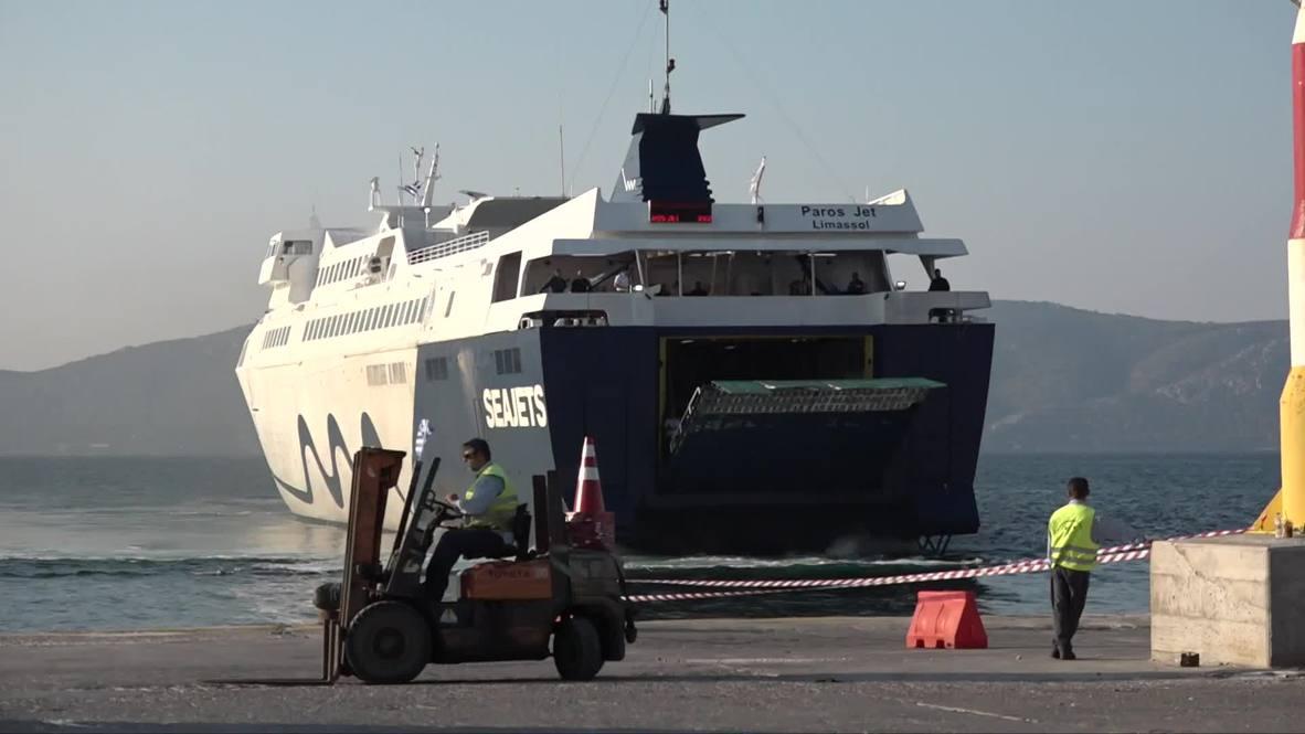 Grecia: Cientos de refugiados abandonan el campamento de Samos