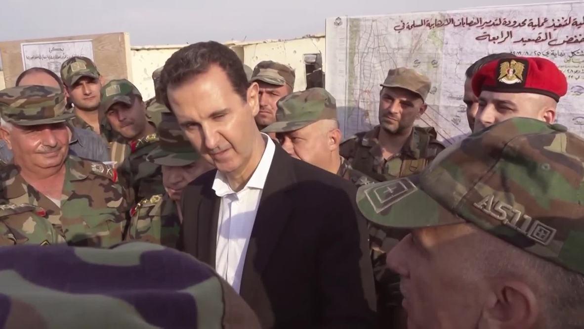 Syria: Assad calls Erdogan a 'thief' during rare visit to Idlib province
