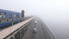 Украина: Синий туман похож на обман? Украинскую столицу окутал густой смог