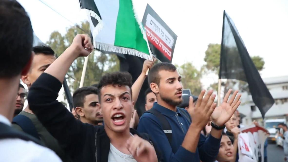 Israel: Israeli Palestinians rally against violence in Nazareth