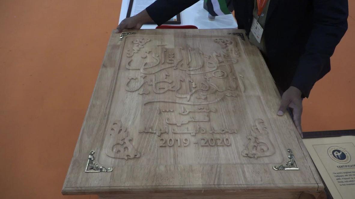 Este calígrafo espera batir el récord del Corán escrito a mano más largo del mundo