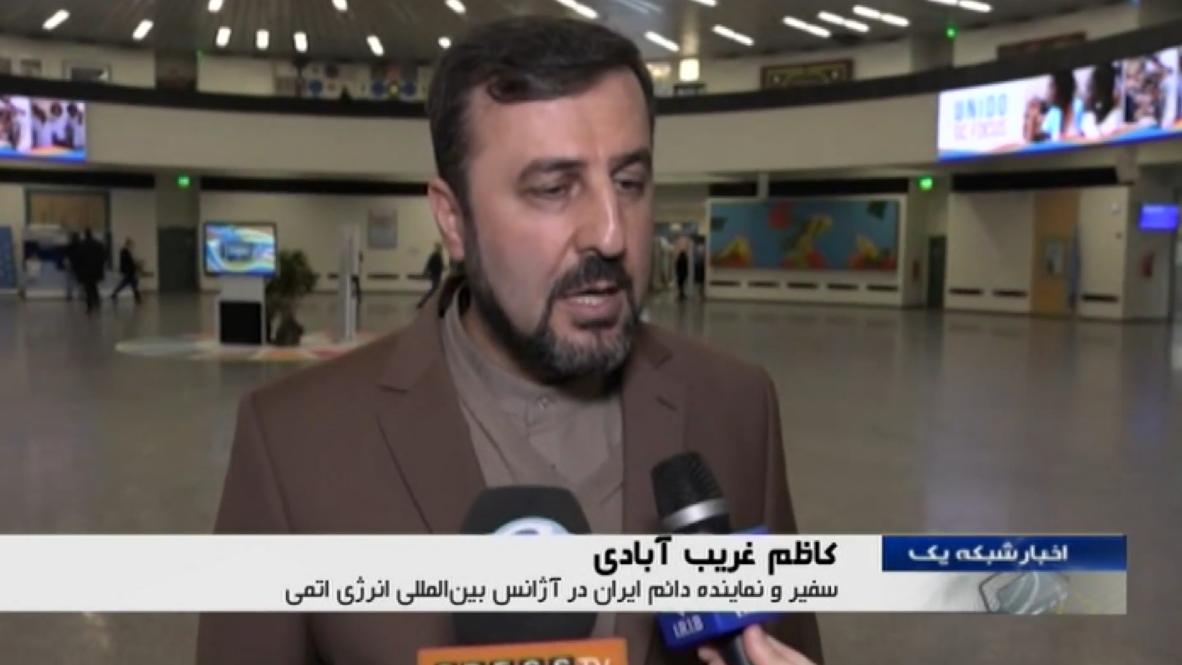 Austria: Iran 'will never compromise its security concerns' - Iranian ambassador to the IAEA