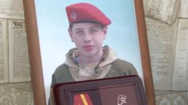 Россия: Сын полка. Юнармейца, спасшего двух тонувших детей, наградили медалью посмертно