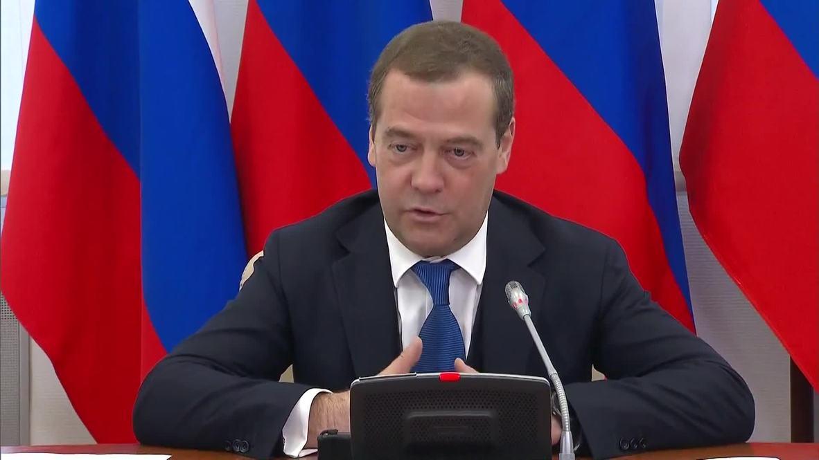 Россия: Медведев запустил производство вакцины от лихорадки Эбола в Новосибирске
