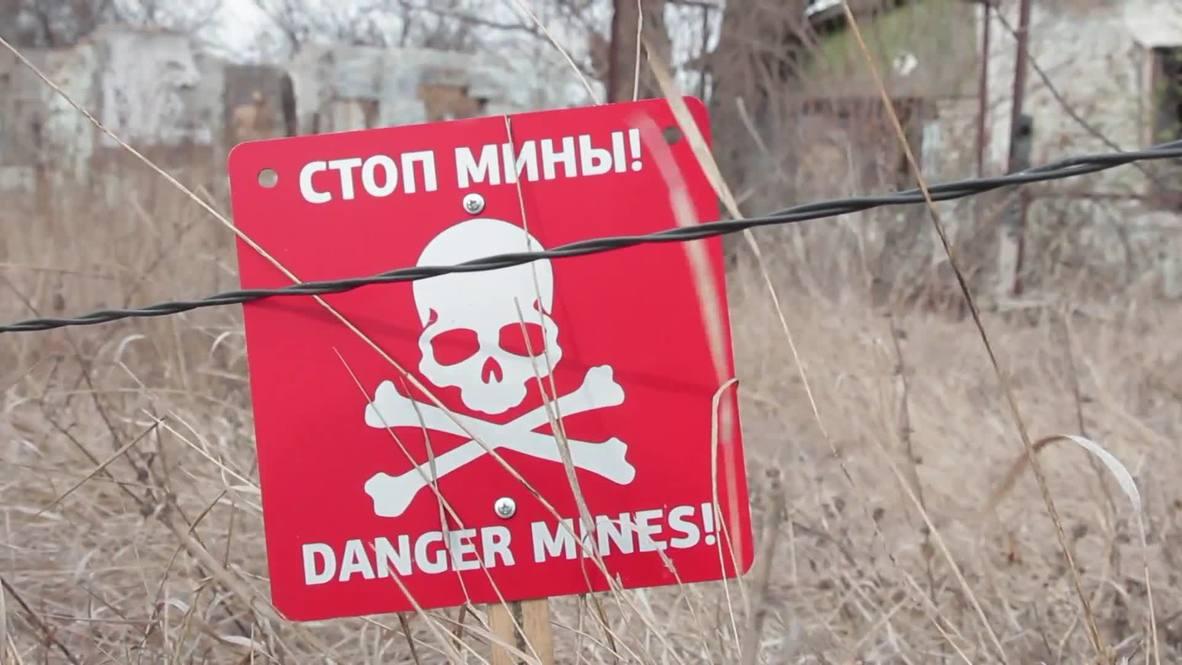 Украина: На участке разведения сил ДНР и Украины начались мероприятия по разминированию
