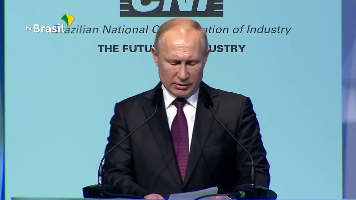 Бразилия: В мировой торговле широко применяется недобросовестная конкуренция - Путин