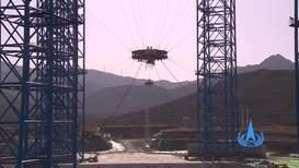 China: Pekín prueba con éxito el módulo de descenso para su misión a Marte en 2020