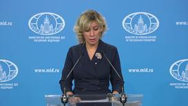 Россия: Объединять, а не раскалывать. Захарова прокомментировала ситуацию в Боливии