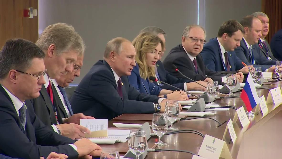 Бразилия: Москва рассчитывает на восстановление сотрудничества с Бразилией - Путин