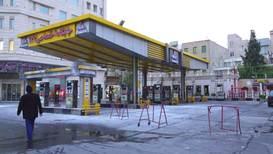 Irán: Manifestantes saquen propiedad publica y privada durante protestas contra el alza de combustibles