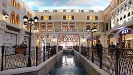 Da un paseo en góndola por una 'Venecia' libre de inundaciones en un centro comercial chino