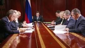 Россия: Медведев призвал министерства и ведомства подготовиться к расширению сервисов портала госуслуг