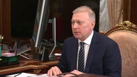 Россия: Дороже золота. Путин обсудил проект по добыче палладия в Арктике
