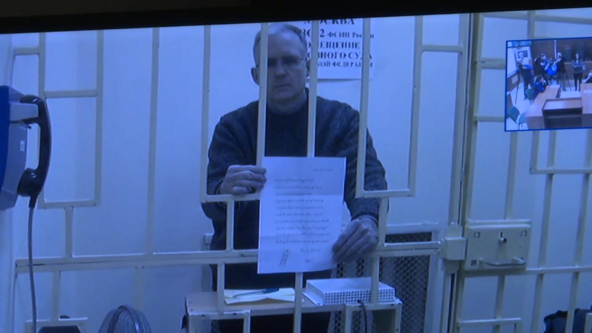 Россия: Адвокат Уилана призвал решить вопрос с обменом заключенными