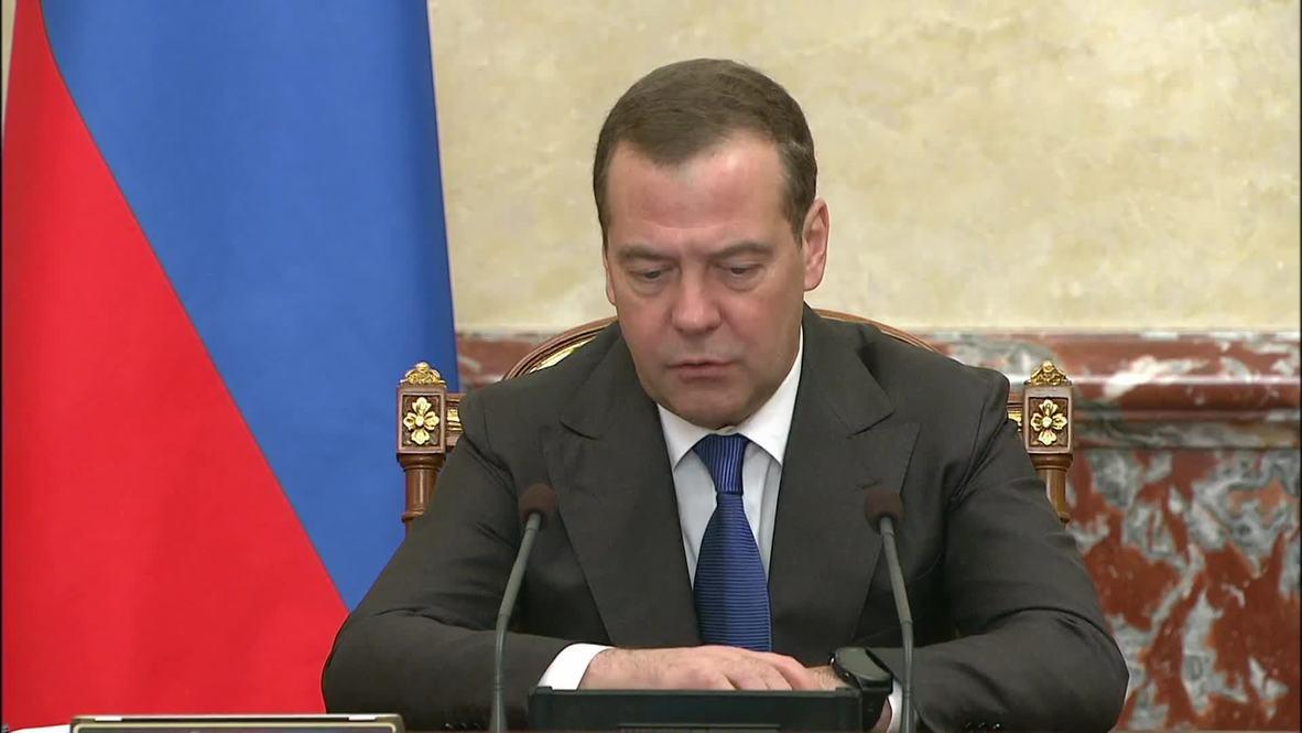 """Россия: """"Нужно с этим разбираться"""" – Медведев о долгах коммунальных организаций"""