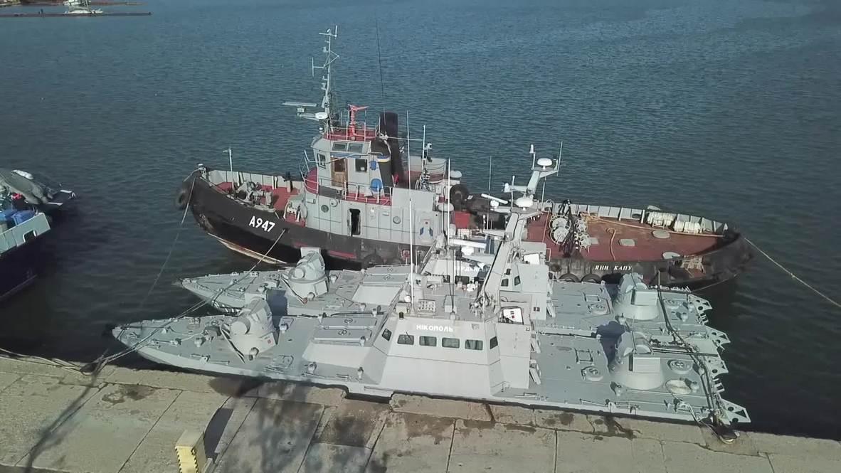 """Россия: ФСБ опубликовала видео задержанных в Керченском проливе кораблей """"в нормальном состоянии"""""""