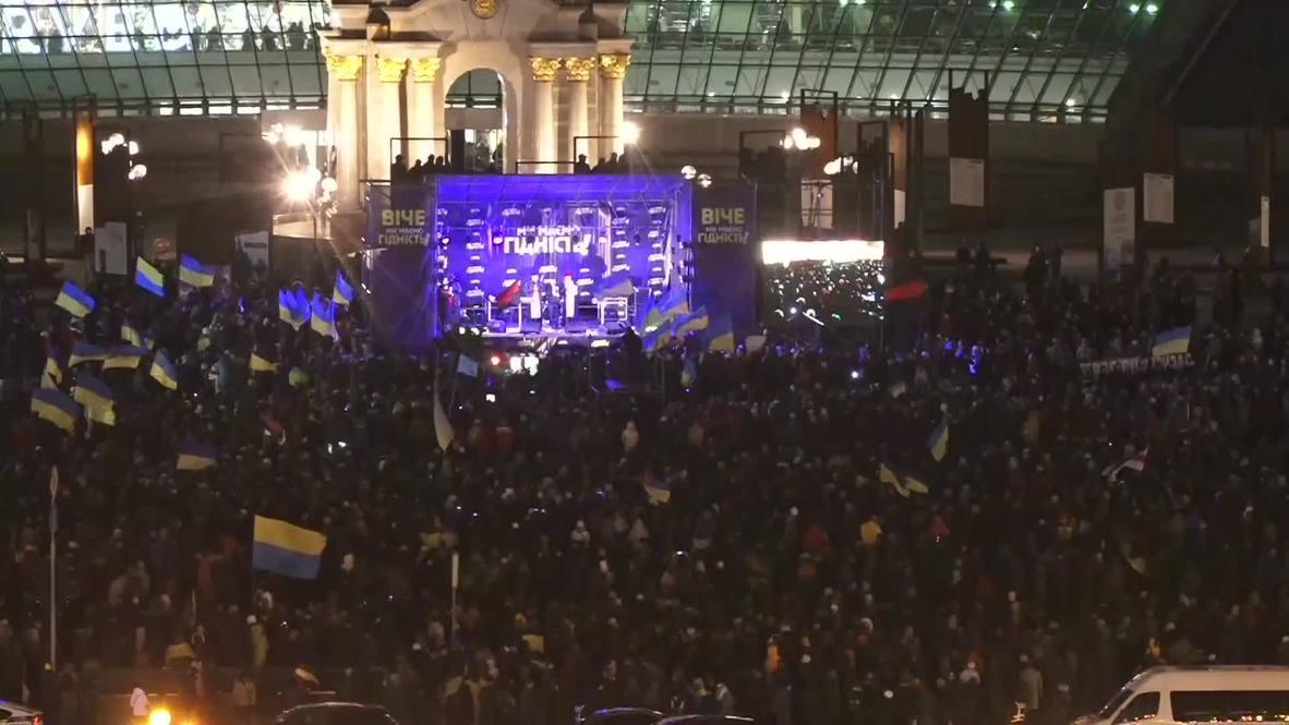 Украина: В Киеве отметили годовщину Дня достоинства и свободы на Майдане Незалежности