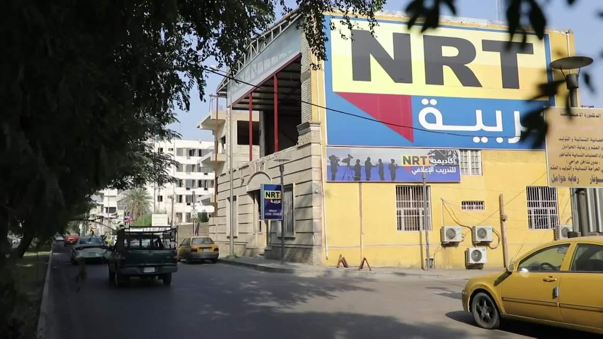 Iraq: Nine TV networks face suspension over protest coverage