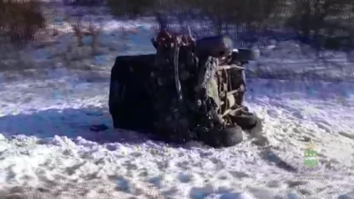 Россия: Пять человек погибли, двое пострадали в ДТП в Амурской области