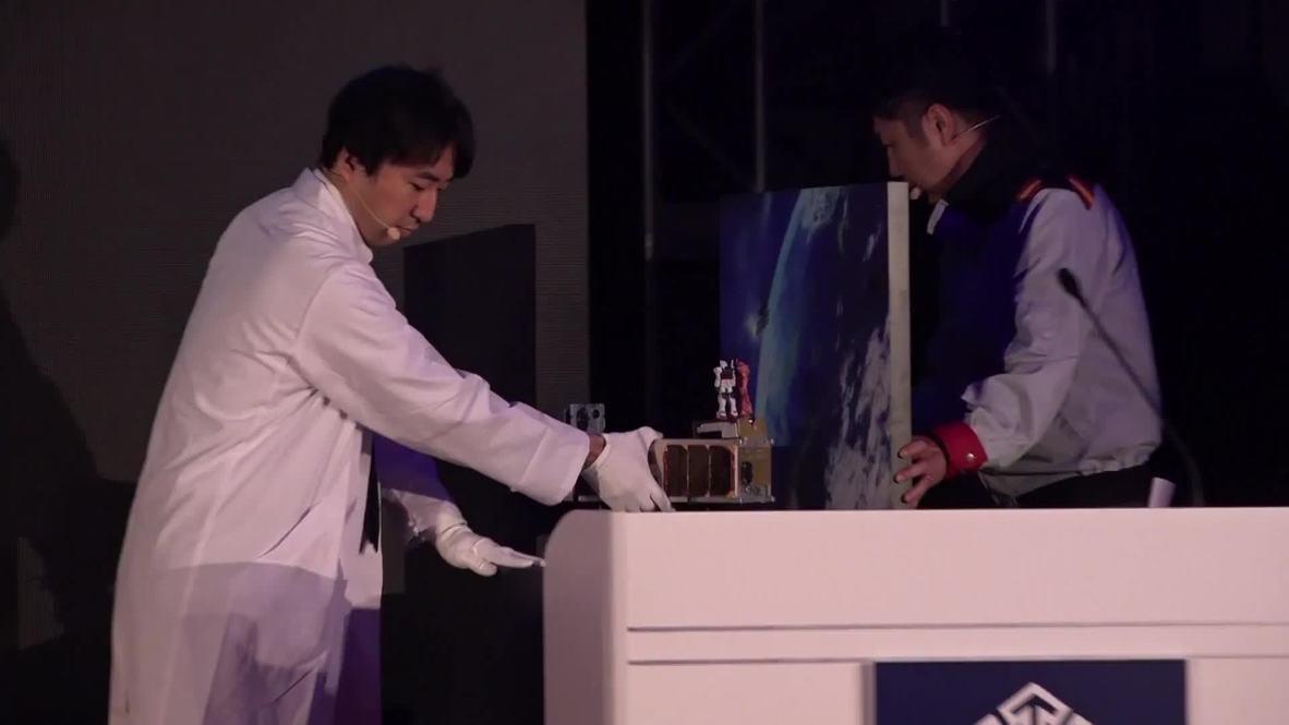 Japón: El Comité Tokio 2020 presenta su primer satélite olímpico