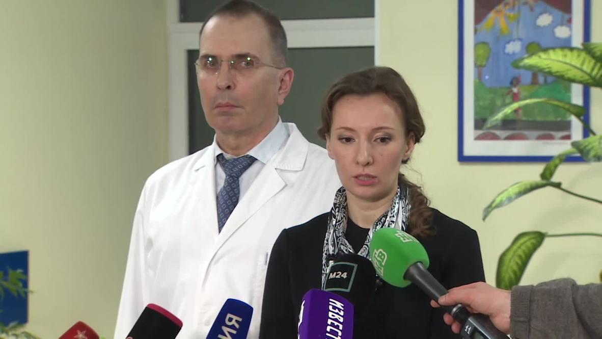 Россия: Четверо российских детей вернулись из Сирии к своим родным