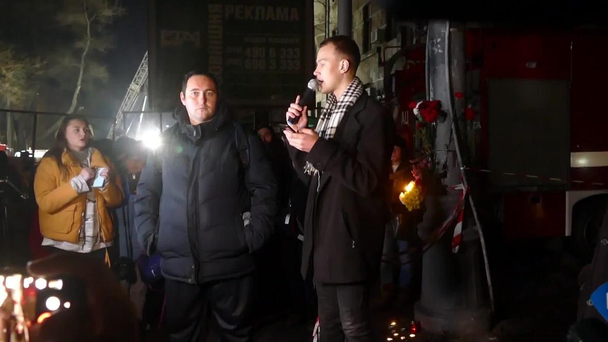 Украина: В Одессе прошла акция памяти погибших в пожаре колледжа