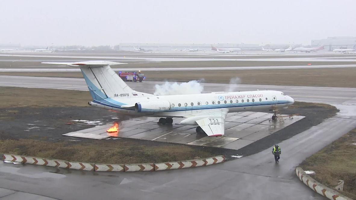 Россия: Все слажено! В аэропорту Внуково прошли учения спасателей