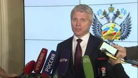 Россия: Есть все основания оспорить решение WADA – Колобков