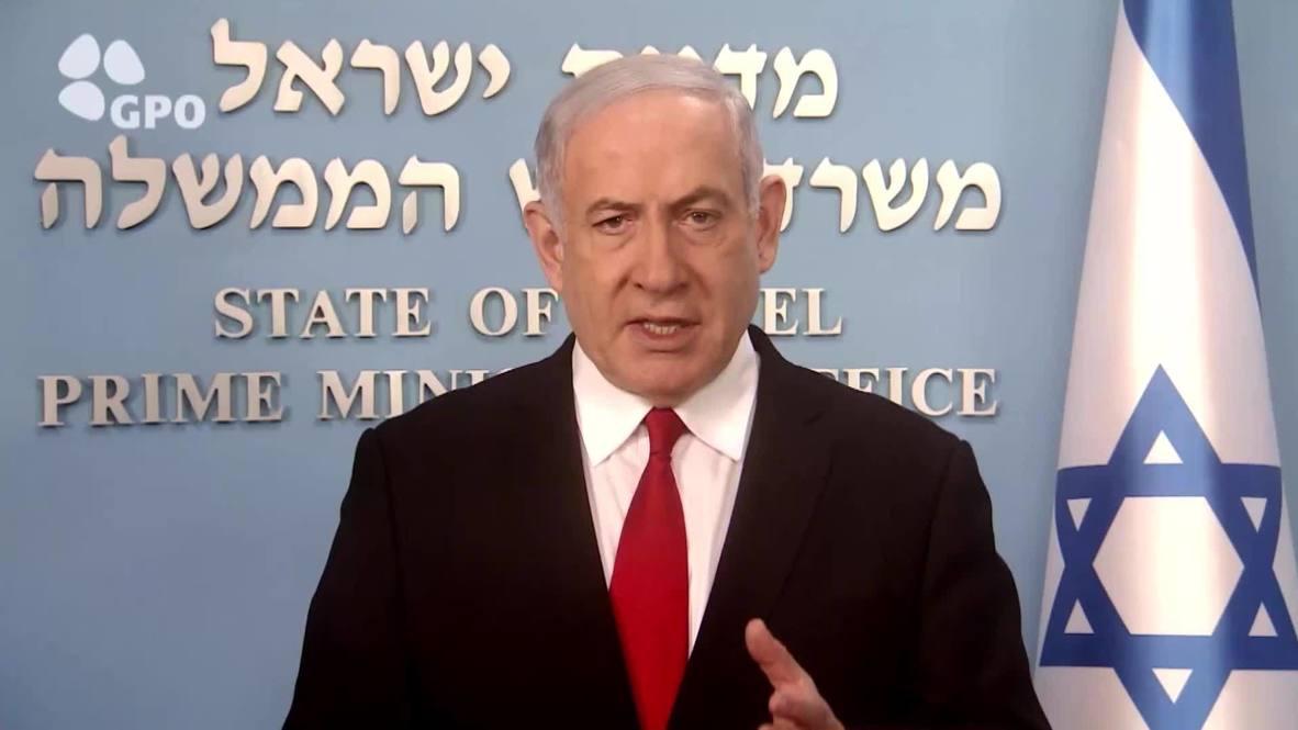"""Israel: La CPI """"no tiene jurisdicción"""" para investigar crímenes de guerra en Palestina - Netanyahu"""