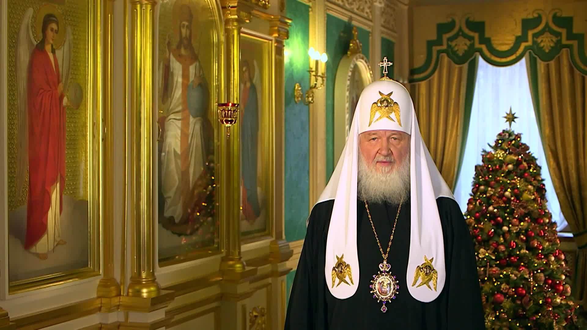 Поздравления с рождеством христовым от патриарха кирилла