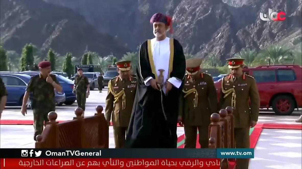 سلطنة عمان: هيثم بن طارق آل سعيد يؤدي اليمين سلطانا جديدا للبلاد