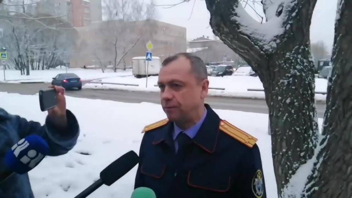 Россия: Уголовное дело по факту гибели людей в хостеле в Перми передано в центральный аппарат СКР