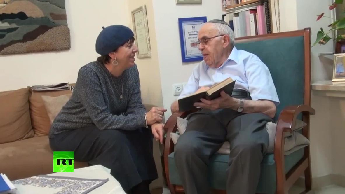 """Израиль: """"Я каждый день вижу себя в Освенциме"""" – жертва Холокоста о пережитых событиях"""