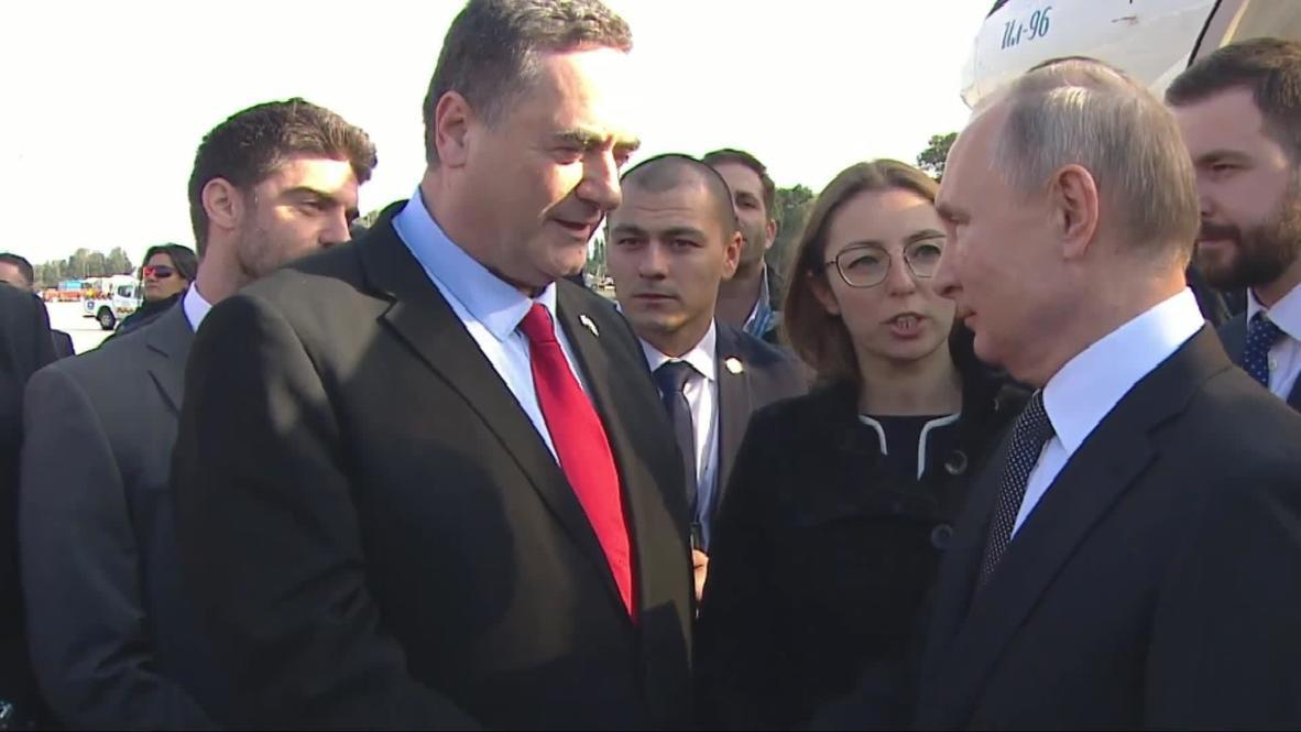 Израиль: Путин прибыл в Тель-Авив для участия в 5-м Всемирном форуме памяти Холокоста