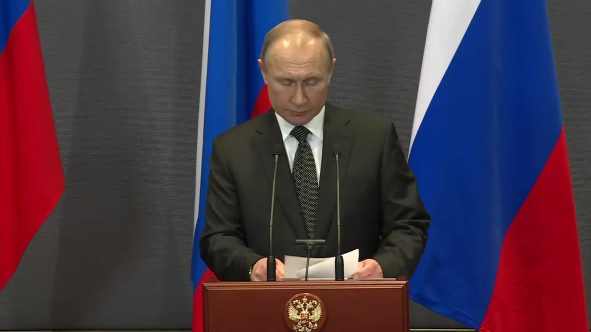 Израиль: Путин вручил орден Мужества родственнице героя восстания в Собиборе