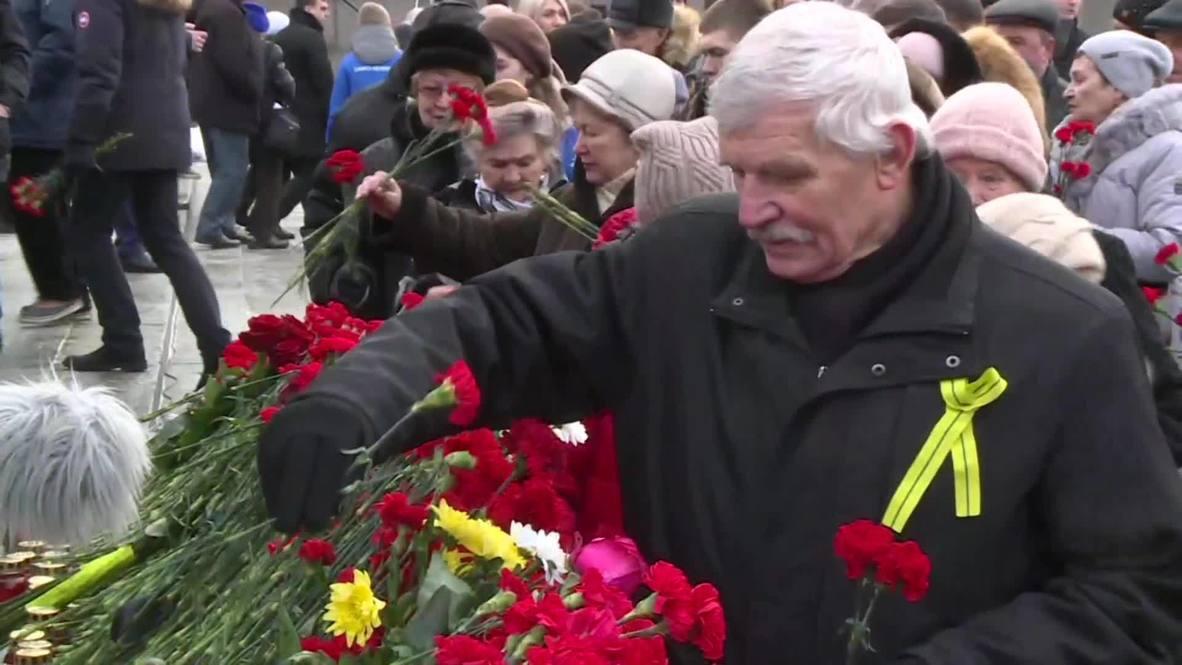 Россия: В Санкт-Петербурге возложили цветы  в память о героях и жертвах блокады Ленинграда