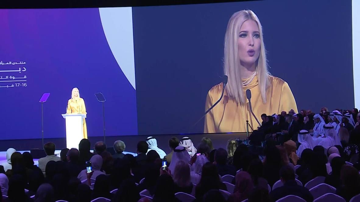 الإمارات العربية المتحدة: إيفانكا ترامب تلقي كلمة في منتدى المرأة العالمي في دبي