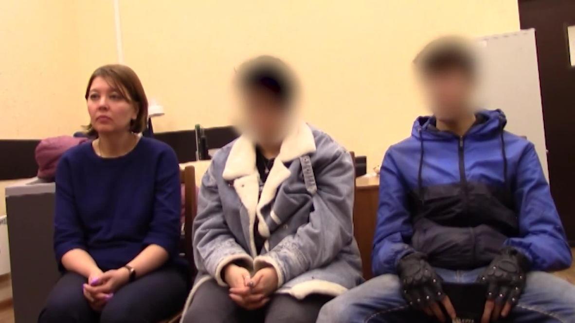 Россия: ФСБ задержала подростков, готовивших вооруженное нападение на школу