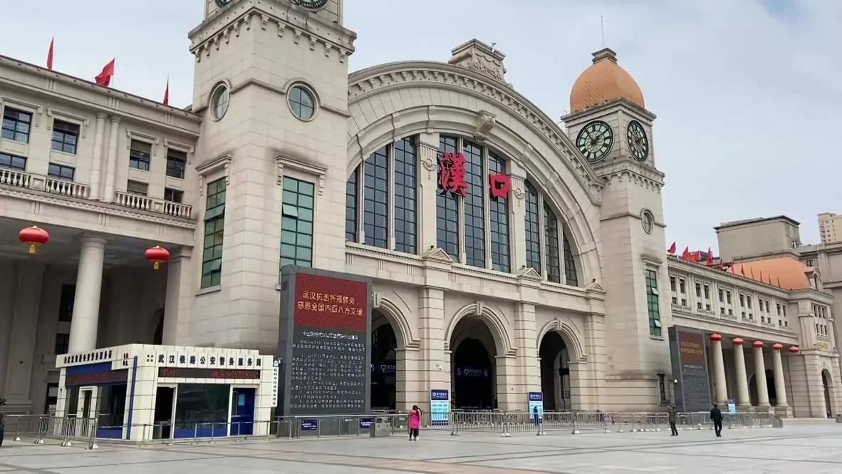 Китай: В Ухане частично возобновляют работу метро и железнодорожные станции