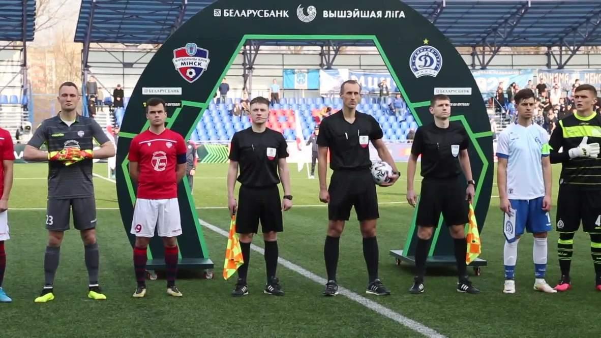 Последний герой. Единственный в Европе чемпионат по футболу проходит в Минске